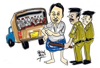 image 3460243147 in sri lankan news