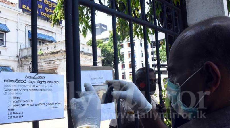 image 0528508ec0 in sri lankan news