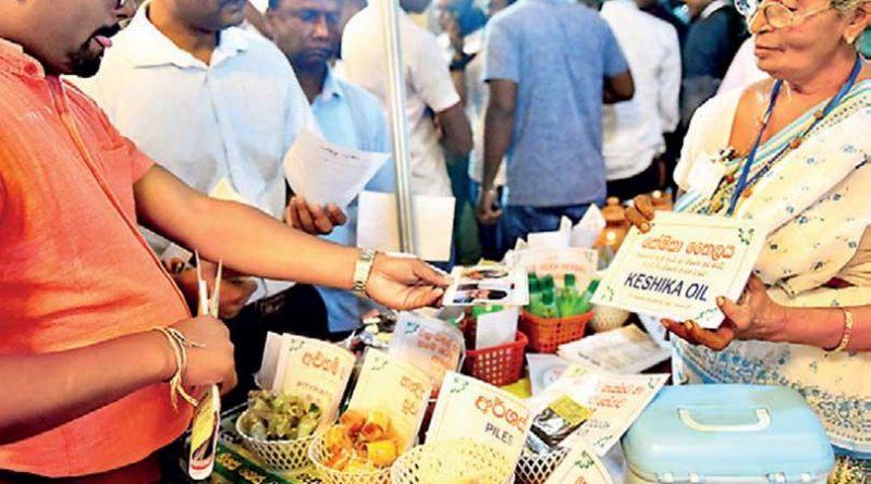 image 300e42e4c1 in sri lankan news