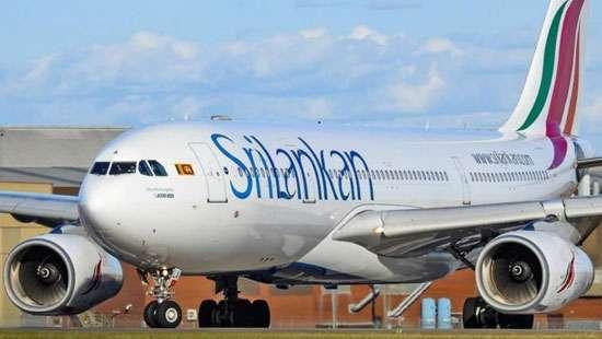 image 3e349ada8f in sri lankan news