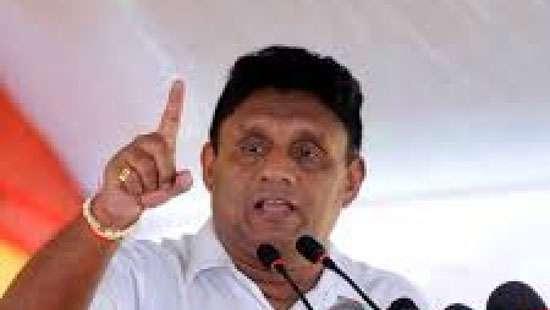 image e532d5a3da in sri lankan news
