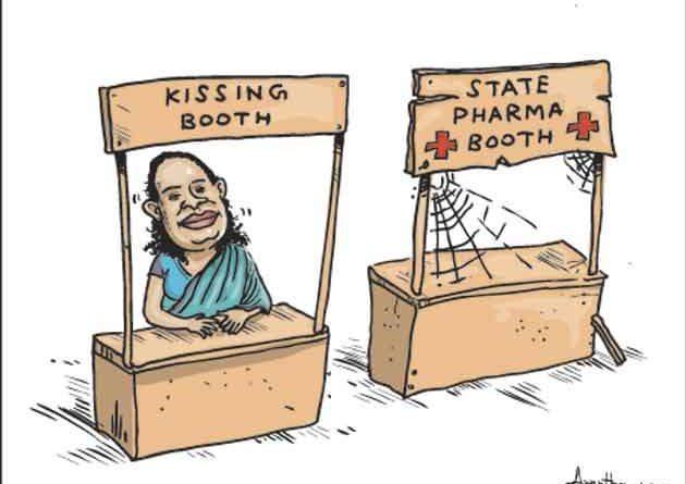 image edd2972667 in sri lankan news