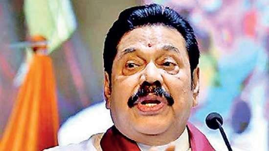 image f667db8833 in sri lankan news