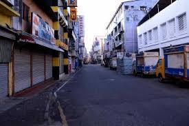 download in sri lankan news