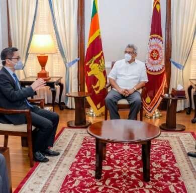 image c87b76330d in sri lankan news