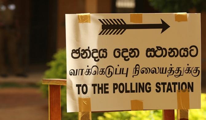 c1b6ae8304341cb901891042bed2eb47 L in sri lankan news