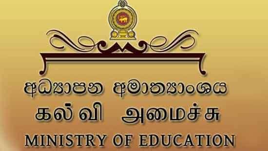 image 087ee4072b in sri lankan news