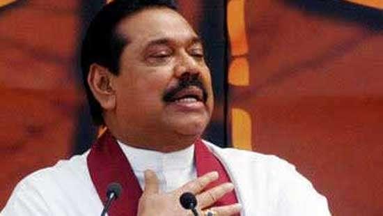 image 0c29b712d5 in sri lankan news