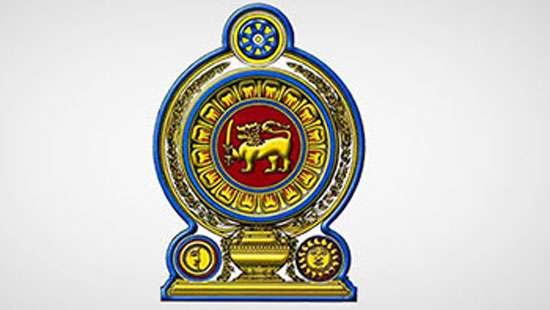 image 1a53b0455d in sri lankan news