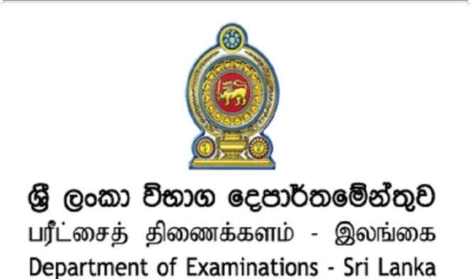 image 8c69e74c66 in sri lankan news
