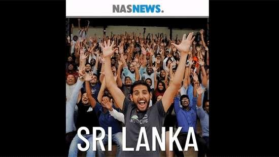 image c2bb75d17d in sri lankan news