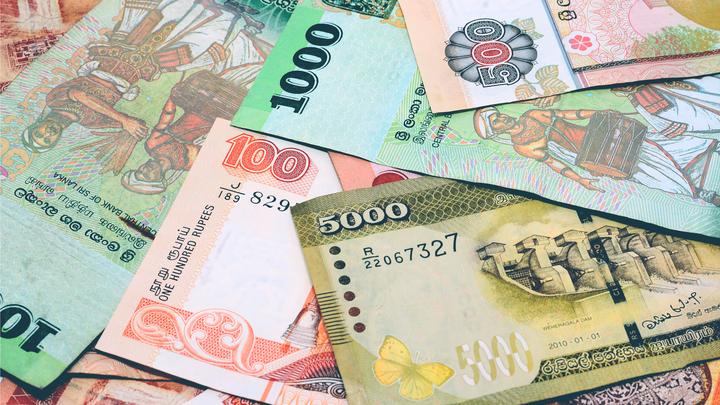 money banks sri lanka rupee banknote in sri lankan news