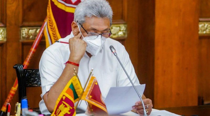 GR 1 in sri lankan news