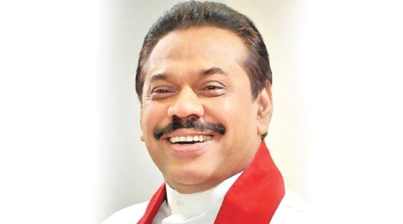z p01 We need in sri lankan news