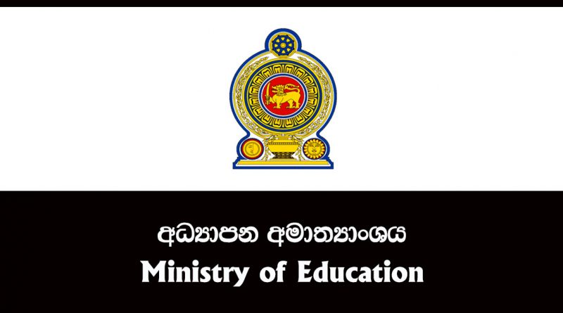 FI Courses by Ministry of Education in sri lankan news