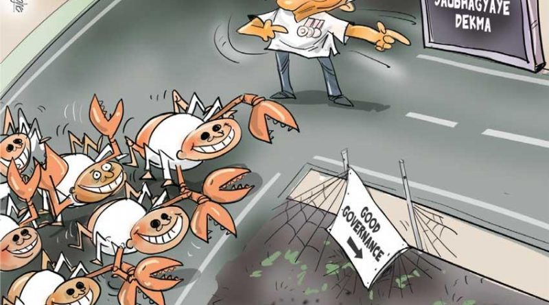 image a3aab94fc5 in sri lankan news