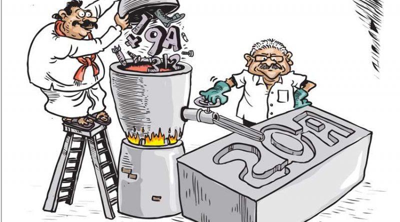 image e2c1b67595 in sri lankan news