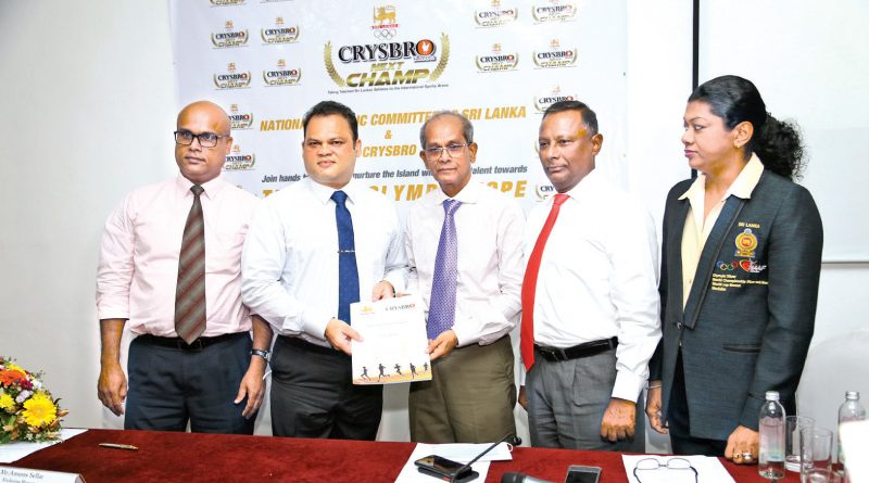Twenty National in sri lankan news