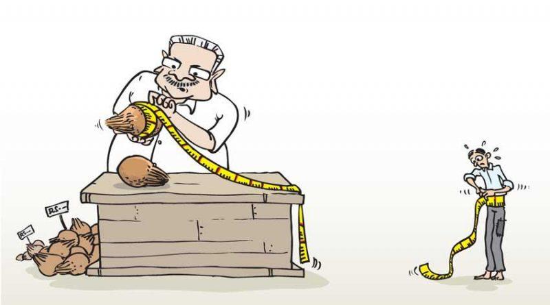a in sri lankan news