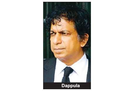 dappu 1 in sri lankan news