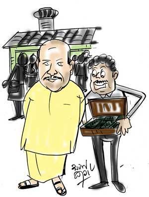 image 2af76b8ed7 in sri lankan news