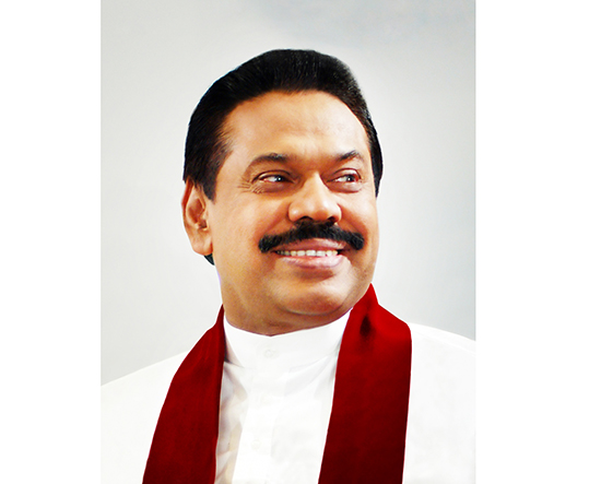mahinda in sri lankan news