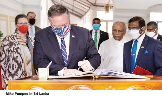 pompe in sri lankan news