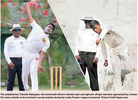 the 1 in sri lankan news