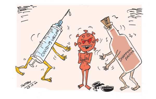 cartoon 7 in sri lankan news