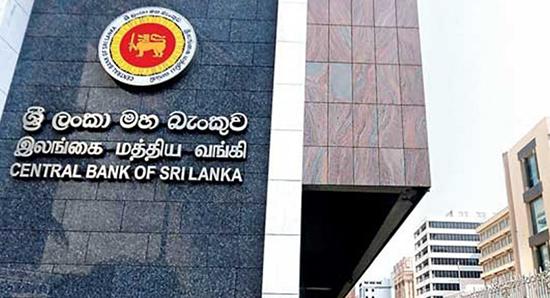tresury 1 in sri lankan news