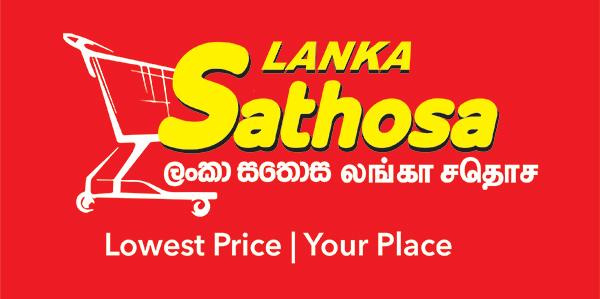 Lanka Sathosa in sri lankan news