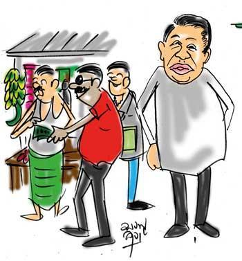image 91958abe24 in sri lankan news