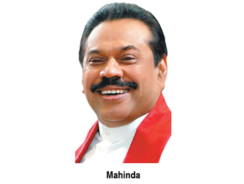 mahinda 1 in sri lankan news
