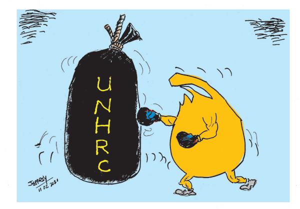 cartoon11 1 in sri lankan news