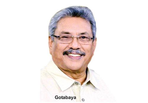 gota.island.lk in sri lankan news