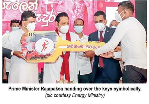 new in sri lankan news