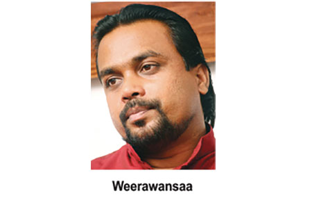 wimal in sri lankan news