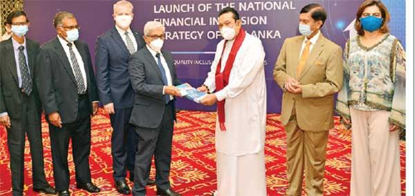 CBSL in sri lankan news