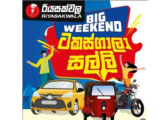 RSW Big Weekend in sri lankan news