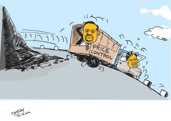 cartoon25th in sri lankan news