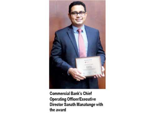 commercial 1 in sri lankan news