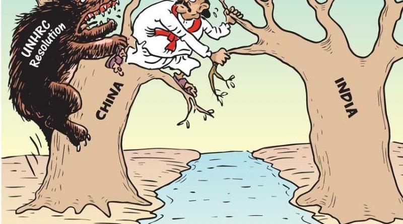 image 8ebb5f71bb in sri lankan news