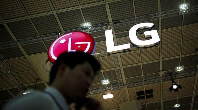 LG in sri lankan news