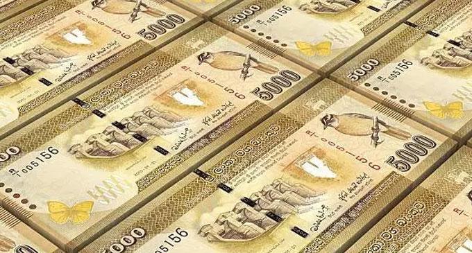 Rs. 5000 Note in Sri Lanka in sri lankan news