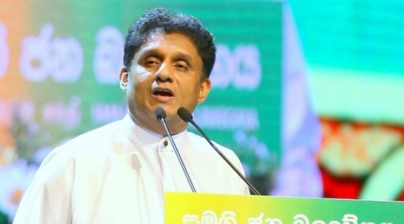 03a50952 032a6c91 127b35f5 sajith premadasa 850x460 acf cropped 850x460 acf cropped in sri lankan news
