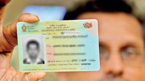 1546323484 Sri Lanka to issue smart NICs from today 3 in sri lankan news