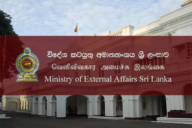 1620130970 Foreign Ministry limits services L in sri lankan news