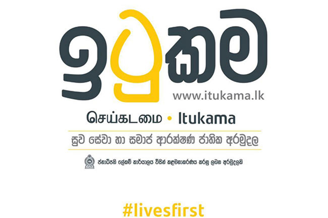 1620671609 Remaining balance of ITUKAMA COVID 19 Fund to be allocated for vaccine drive B in sri lankan news