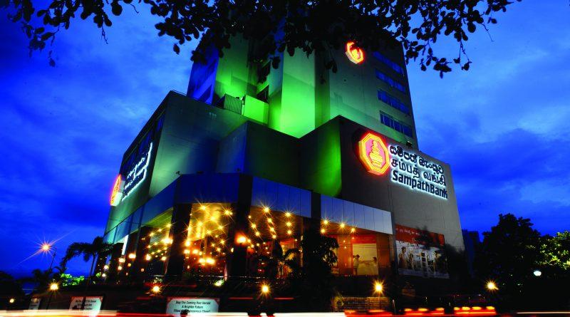 Sampath Bank Head Office in sri lankan news