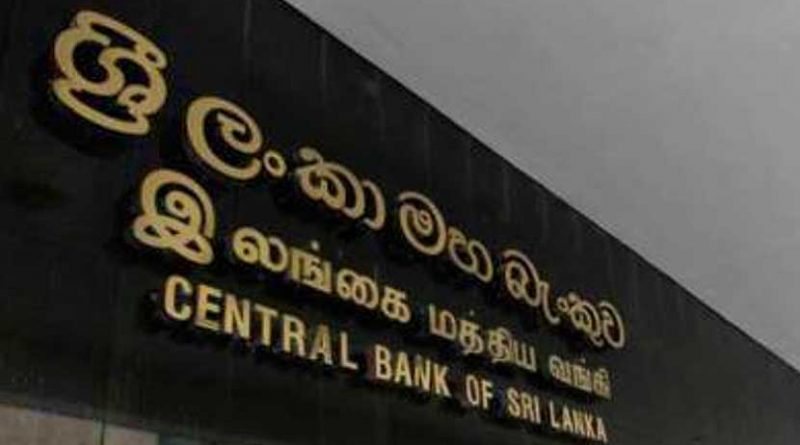 central bank nameboard lg in sri lankan news